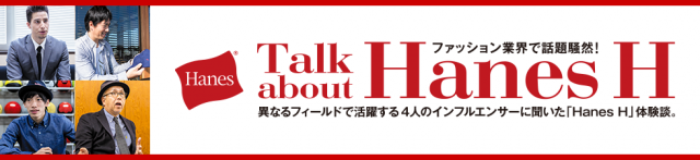 talk-about_banner