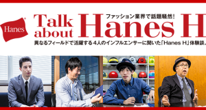 talk-about_banner_sp