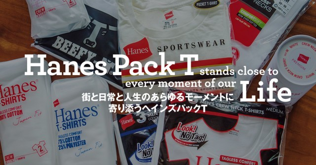 Hanes Pack T stands close to every moment of our Life