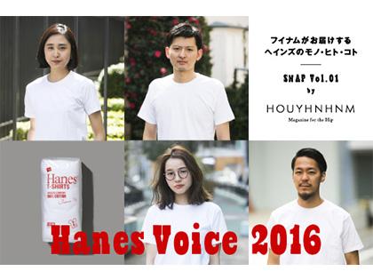 Hanes Voice 2016 SNAP Vol.01