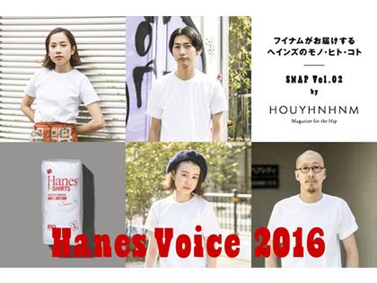 Hanes Voice 2016 SNAP Vol.02