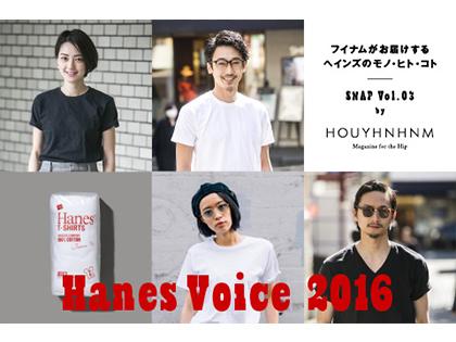Hanes Voice 2016 SNAP Vol.03