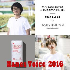 Hanes Voice 2016