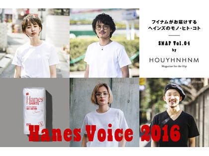 Hanes Voice 2016 SNAP Vol.04