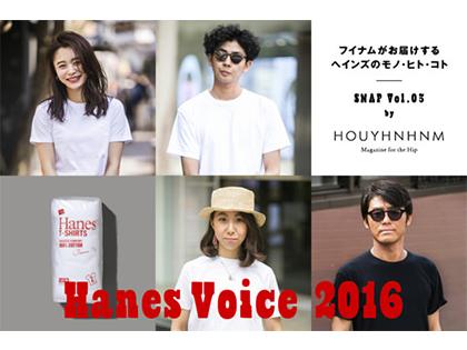 Hanes Voice 2016 SNAP Vol.05