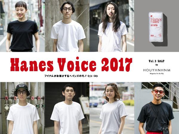 Hanes Voice 2017 SNAP Vol.03