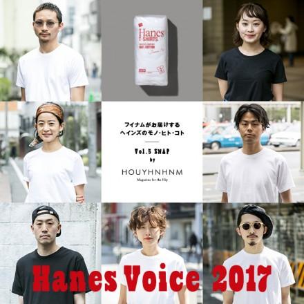 Hanes Voice 2017