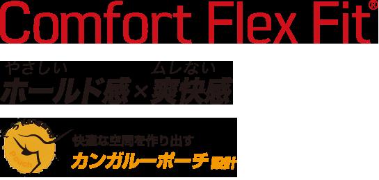 Comfort Flex Fit