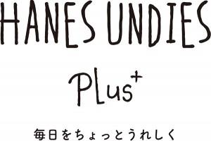 Hanes UNDIES Plus+_LOGO